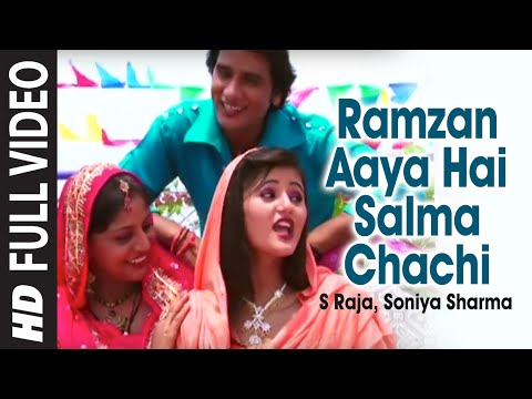Ramzan Aaya Hai Salma Chachi | Islamic Video Song (HD) | S Raja...