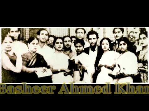 Shreemati 420 ( 1956 ) : Meri Zindagi Ke Humsafar Dekhna Yahan...