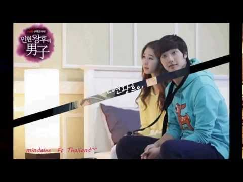 ji hyun woo & yoo in na  inhyun couple ♥