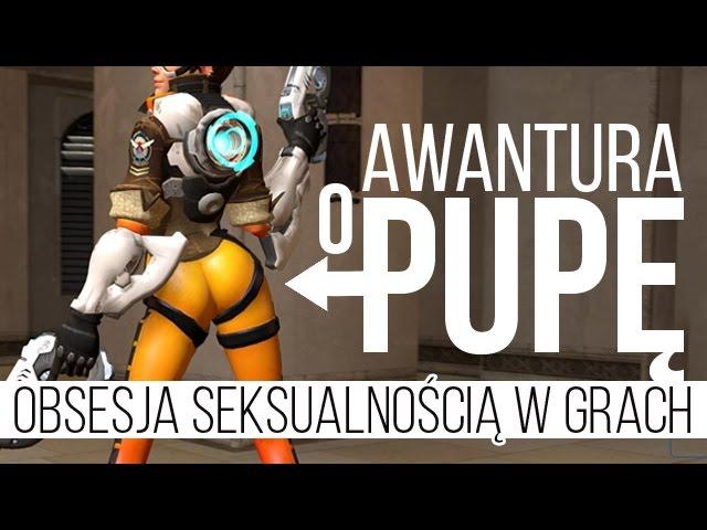 Awantura o pupę - obsesja seksualnością w grach [tvgry.pl]