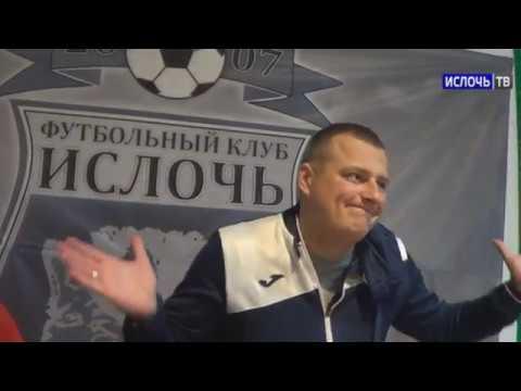 """Виталий Жуковский прокомментировал домашнюю победу над """"Днепром"""""""