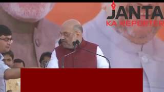 Amit Shah suffers embarrassment in election campaign, yet again as video goes viral