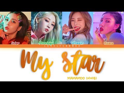Download MAMAMOO 마마무 – My Star s Color Coded Han/Rom/Eng Mp4 baru