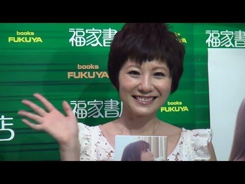 麻美ゆま 闘病からの復活!26歳で卵巣・子宮全摘出 半年間の抗がん剤治療 初の自叙伝を発売 Asami Yuma video