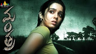 Mantra Telugu Full Movie | Latest Telugu Full Movies | Charmi Kaur, Shivaji | Sri Balaji Video
