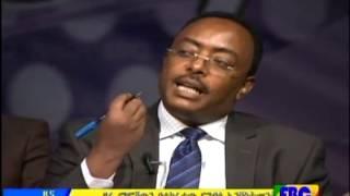 Election Debate 2007: Ethiopian Political Parties – March 13, 2015