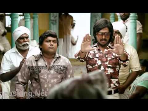 Mundasupatti Tamil Film Teaser Smart HD Mundasupatti Full Movie Download