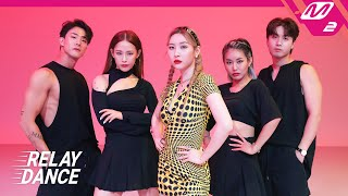 Download lagu [릴레이댄스] 선미(SUNMI) - You can't sit with us (4K)