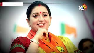 17th Lok Sabha Elects Most Women MPs Ever   News