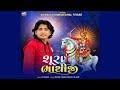 Vikram Chauhan || Viral Tirgar New Gujarati Dj Song 2017 | |Bhathiji Nu Holedu | Full Audio Jukebox