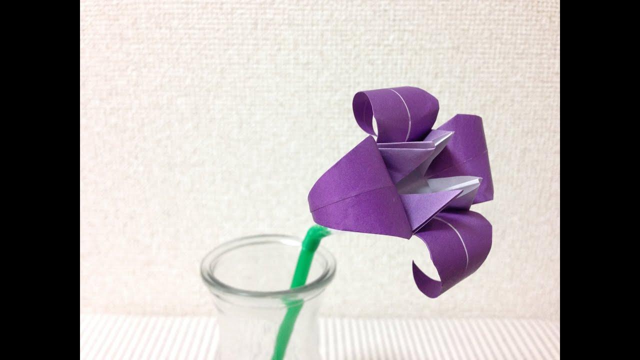 すべての折り紙 3d 折り紙 折り方 : ★あやめ(菖蒲)の折り ...