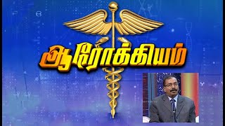 Aarokiyam - Medical Interview - How to lose Body Weight