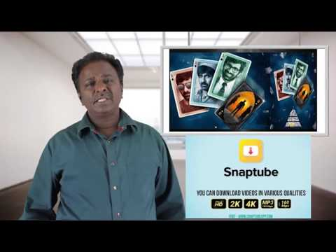 Amar Akbar Antony Telugu Movie Review - Ravi Teja - Tamil Talkies