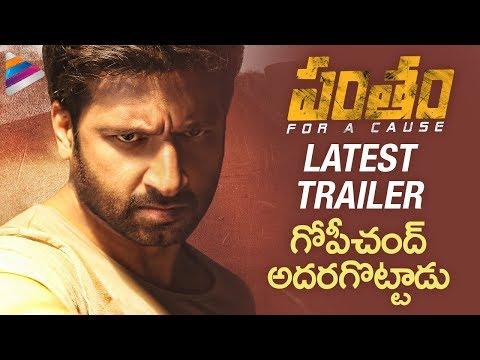 Pantham Latest Trailer | Gopichand | Mehreen | Gopi Sundar | #Pantham | Telugu FilmNagar