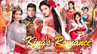 King's Romance - Gameplay | 37Games