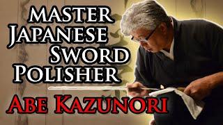The Japanese Sword  Masters of the Craft   Abe Kazunori