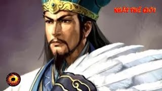 Zhuge Liang Transmitting States - The Strange Stories About Zhuge Liang Has Not Ever Seen
