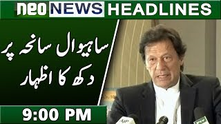 Imran Khan Still in Shock on Sahiwal Saniha | Neo News Headlines | 9 : 00 Pm | 20 January 2019