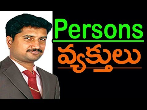 Spoken English Through Telugu 8 video