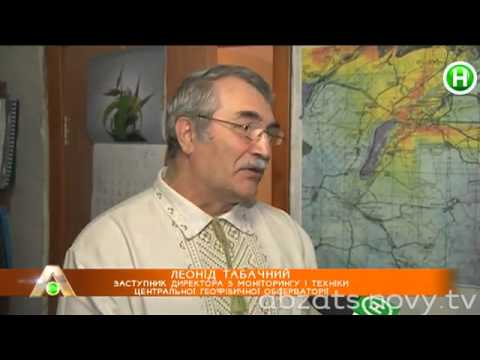 Экологические проблемы водоемов Украины - Абзац! - 26.09.2013