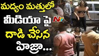 Drunken Hijra Abusive Words on Police and Media || Drunk and Drive Test in Jubilee Hills