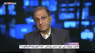العلاقات العربية الإيرانية.. تحديات ومحاذير
