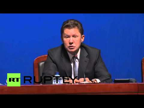 Russia: No gas discount for Ukraine as there was no request - Gazprom's Miller