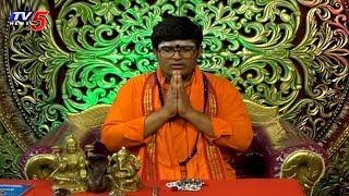 Sri Maruthi Jyothishyalayam | Lakshmikant Sharma | 11-12-2017