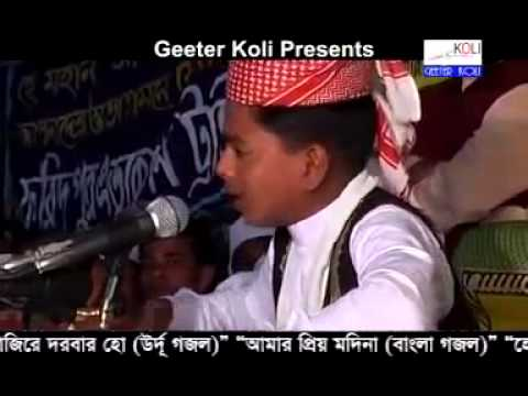 Bangla Waz 2014 By Hafiz Maulana Faruqi video