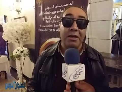 تطوان بلوس في لقاء مع الفنان عبد الفتاح النكادي