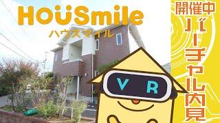 南田宮 アパート 1Kの動画説明