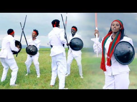 Burtukaan Addunyaa: Goota Koo Maaloo ** NEW 2018 Oromo Music thumbnail