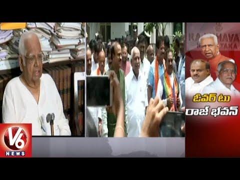 Somnath Chatterjee Reacts On Karnataka Politics | Governor Should Take Immediate Action | V6 News