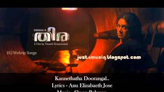 Thira - Thira Malayalam Movie Song - kannethatha Doorangal - Vineeth Sreenivasan..
