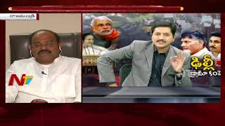 Special Debate over Delhi Political Drama Company ||  ||LIVE SHOW FULL VIDEO ||NTV