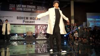 Popping Showcase | Mo' Higher | LMS China Vol.1