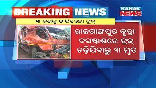 Road Accident in sundargarh