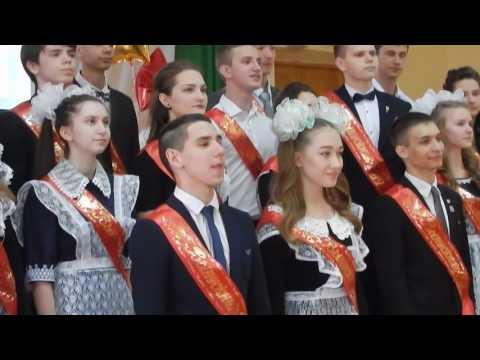18 ноября в общеобразовательной школе 51 комсомольска-на-амуре состоялось торжественная церемония посвящения