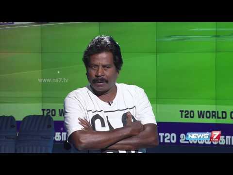 Sri Lanka Vs South Africa WC T20: Post match Analysis 2/2 | Meendum Ulagapor | News7 Tamil