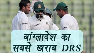 Mushfiqur Rahim takes worst DRS review against India   वनइंडिया हिन्दी