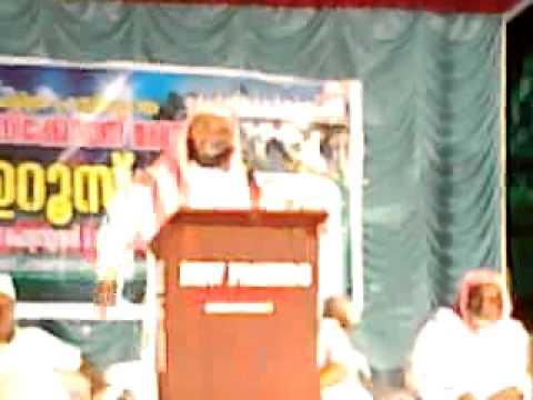 Vivaham-kalyanam-weding-anajaram-care -care-ep Aboobakar Alqasimi.. video