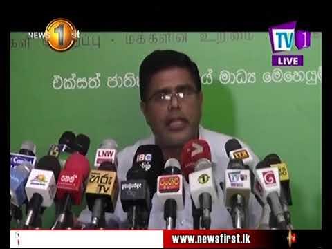 speaker appoints 5 m|eng