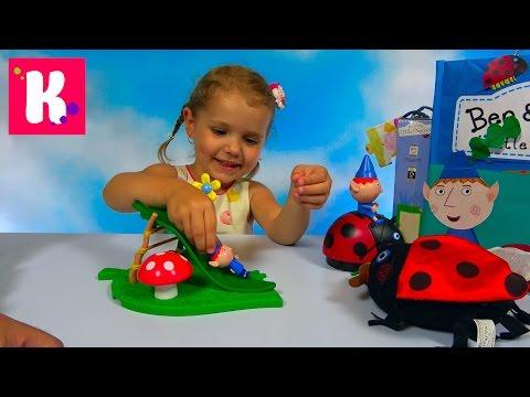 Маленькое королевство Бена и Холли огромная коробка с игрушками Бэн и Холи и игровая площадка