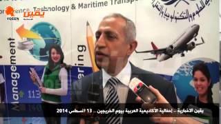 يقين |  رئيس الاكاديمية البحرية : خريجي الاكاديمية فخر لنا وشهادة نجاح
