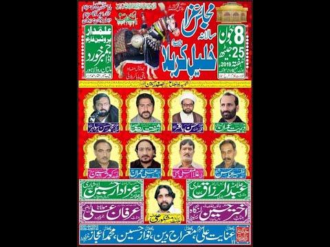 Live Majlis Aza 8 June 2019 Ada Jambar Khurd Lahore Multan Road ( Bus Azadari Network)
