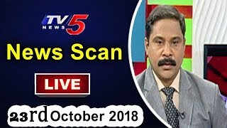 News Scan LIVE Debate With Vijay | 23rdd October 2018  Live