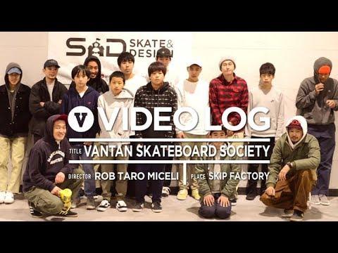 VANTAN SKATEBOARD SOCIETY AT TOKYO [VHSMAG]