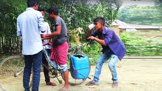 Must Watch New Bangla Funny Video || হাঁসতে চাইলে দেখুন মজার ফানি ভিডিও
