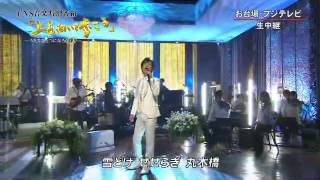 Hikawa Kiyoshi Kitaguni No Haru Live 2011 English Sub