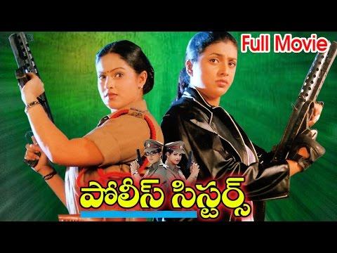 Police Sisters Photo,Image,Pics